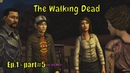 😈👽 The Walking Dead 😈👽 Clementine bandaged by Lee Ep 1 part 5