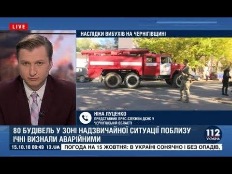 Ситуация в Ичне интенсивность взрывов на складах на данный момент - 1 взрыв в час, - МЧС