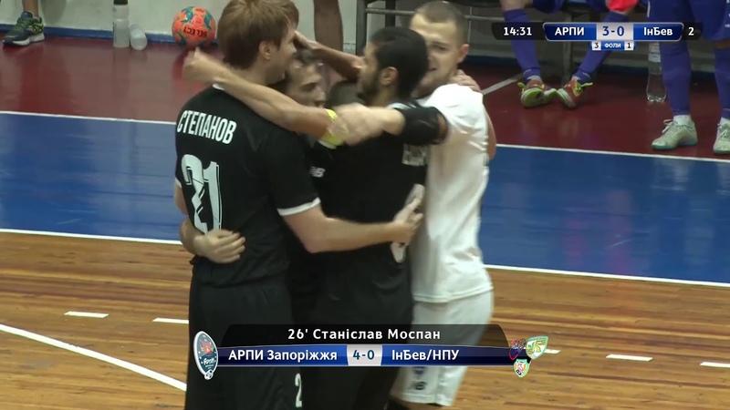 Highlights   АРПИ Запоріжжя 5-0 ІнБевНПУ   Кубок ліги. Група В. Тур 1