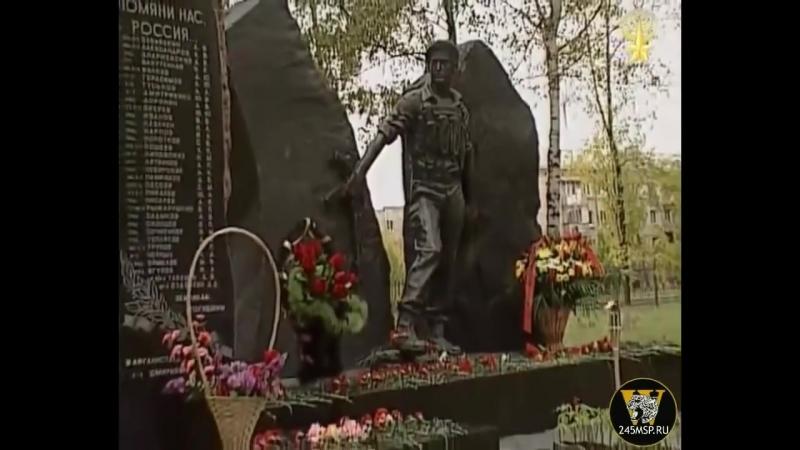 Чечня. Захоронение пропавших без вести