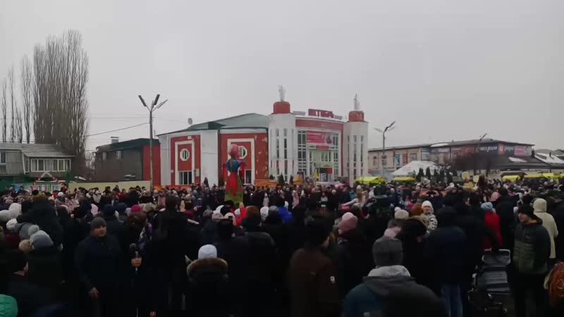 Проводы масленицы в Мичуринске на Площади Мичурина 9/03/19г.