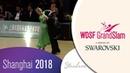 Moshenin - Spitsyna, RUS   2018 GrandSlam STD Shanghai   R1 Q