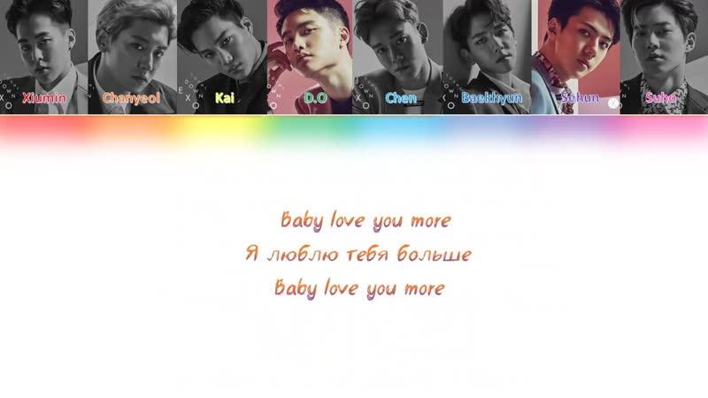 EXO Lovin' You Mo' RUS SUB