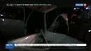 Новости на Россия 24 • Пьяное ДТП в Чечне: число жертв выросло до 8