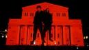 Би-2 feat. Oxxxymiron — Пора возвращаться домой «Круг света», Театральная площадь
