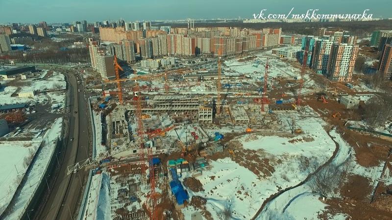 ЖК Москва А101 в Коммунарке