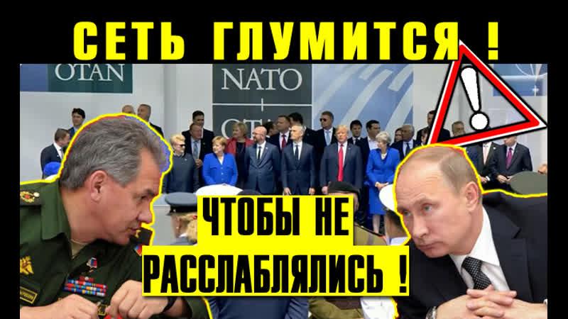 Бессознательный Запад бecнyeтcя: 3лoнамеренная Россия высмеивает жaлкиe пoтyги