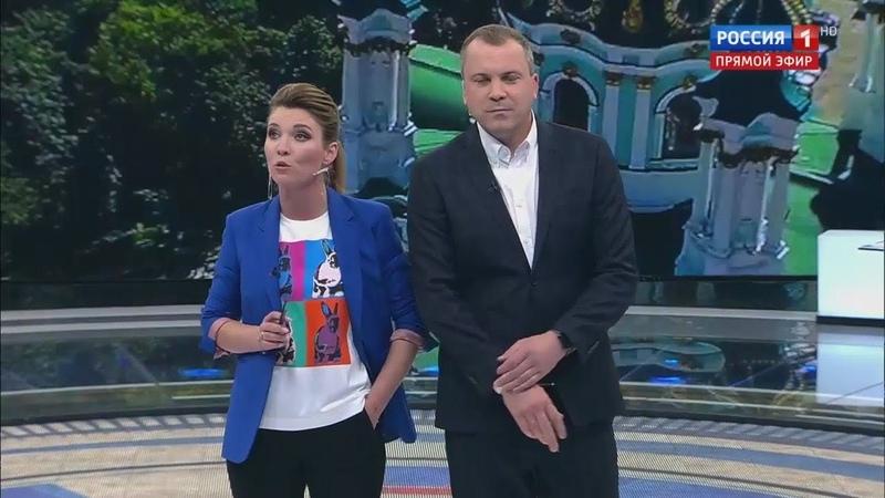 60 минут. Главное за неделю: Трагедия в Керчи, Украина, Путин на Валдае