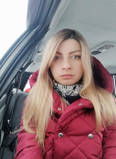 Екатерина Ясько