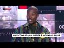Le Rappeur Nick Conrad de Son Vrai Nom Moukouri Manga, Devant Les Juges De CNews S'explique
