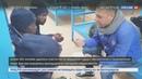 Новости на Россия 24 • В Средиземном море потерпело крушение очередное судно с мигрантами из Африки