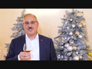 Вице-президент МТПП Сурен Варданян поздравляет с Новым Годом!