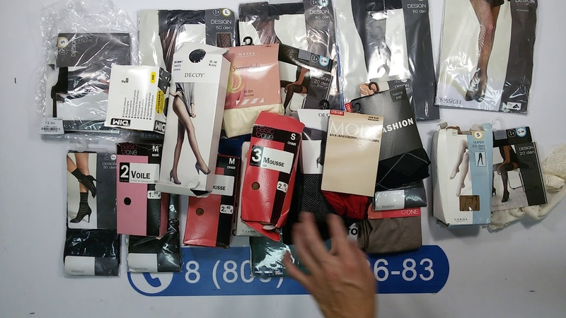 New Socks Tights for Womens (3 kg) - женский носки/колготки сток, 3 пакета