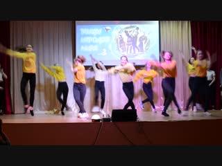 Танец наставников