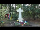 Журналист Грэхем Филлипс в Мюнхене сорвал флаг ОУН с могилы Бандеры
