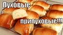 Самые пуховые и долго нечерствеющие булочки в сиропе Bun in syrup