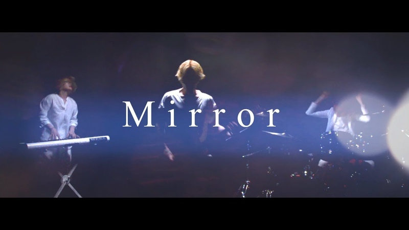 She, in the haze-Mirror(Official Music Video)