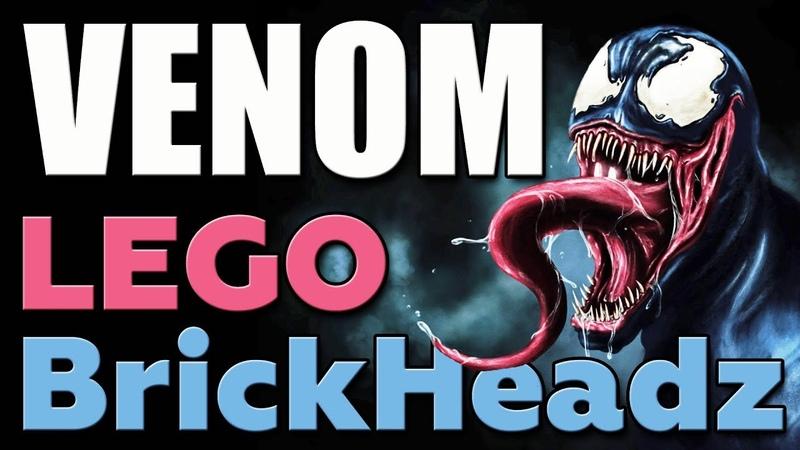 Веном Брик Хедс ЛЕГО Как сделать лего фигурку Венома Lego BrickHeadz Venom