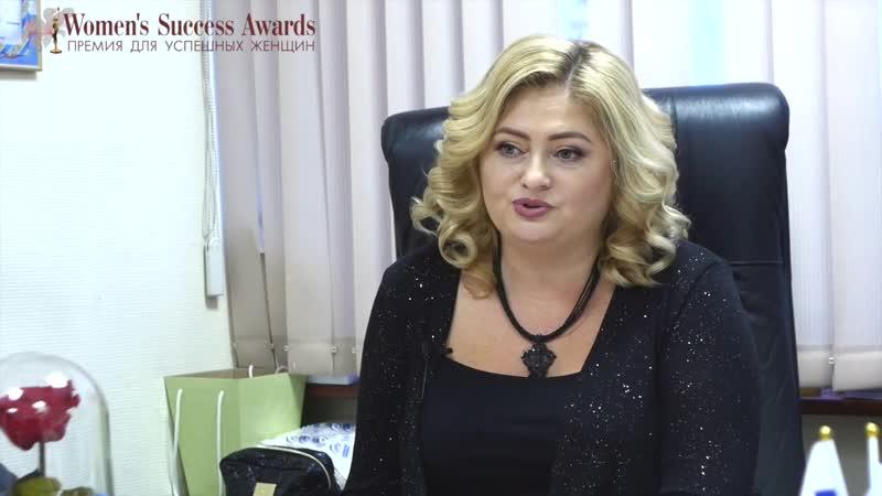 Наталья Палинова. Путь успеха на Womens Success Awards 2018