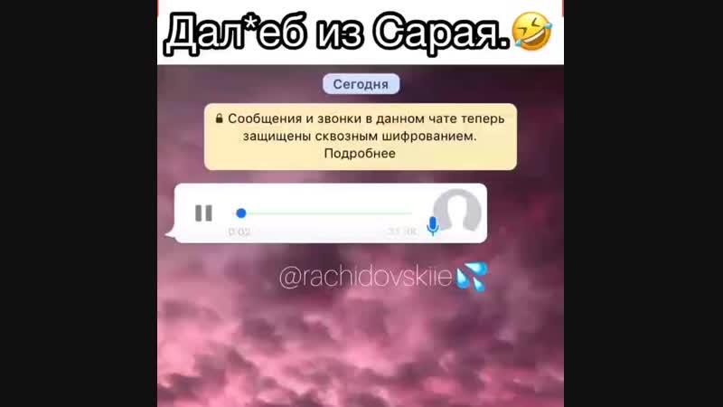 Долб**б из Сарая 😂