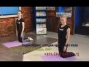 Бьюти блог 4 Студия Энджой Дэнс и Fitnes линия Витьба объединились чтобы вы стали стройнее и счастливее
