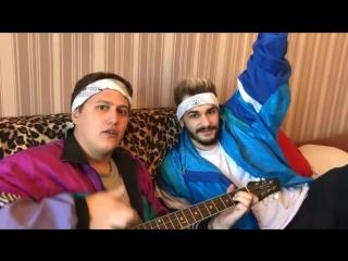 Руслан CMH - Песня про вейперов