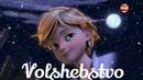 Клип Леди Баг и Супер Кот ♡ на конкурс SUPER КОМИКС ♡ Волшебство ♡ Merliya
