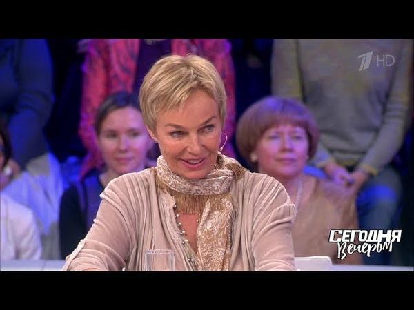 Наталья Андрейченко — леди Совершенство. Сегодня вечером. Выпуск от 22.09.2018