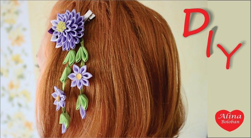 Заколка Сидаре Канзаши / How to Make: Hairpin Cedar kanzashi. Handmad