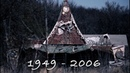 The Shadow of Joyland - Real Life Abandoned Theme Park in Wichita, Kansas