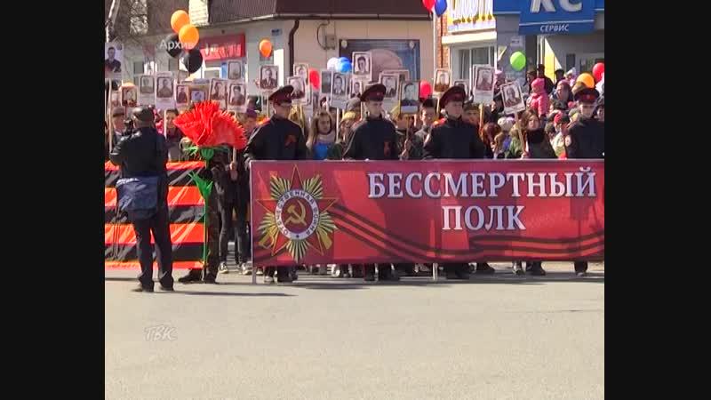 Районный оргкомитет Победа обсудил программы празднования двух юбилейных памятных дат: 30-летие вывода