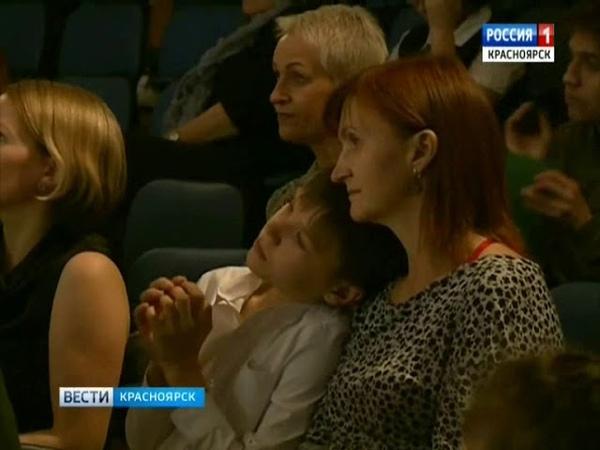 Красноярский Литературный лицей отмечает 20 лет со дня открытия