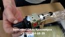 КЕДР CUT 40N Аппарат воздушно плазменной резки