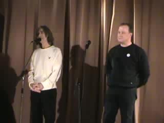 Владимир Леви и Максим Логвинов-Далеко-далёко