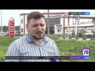 Ассоциация Монтажников Натяжных Потолков (АМНП) - Лайф78