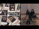 The last birthday related vlog lol 😅