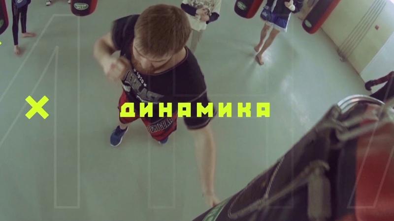 ALTAIR Fight Club Khabarovsk К 1 MMA