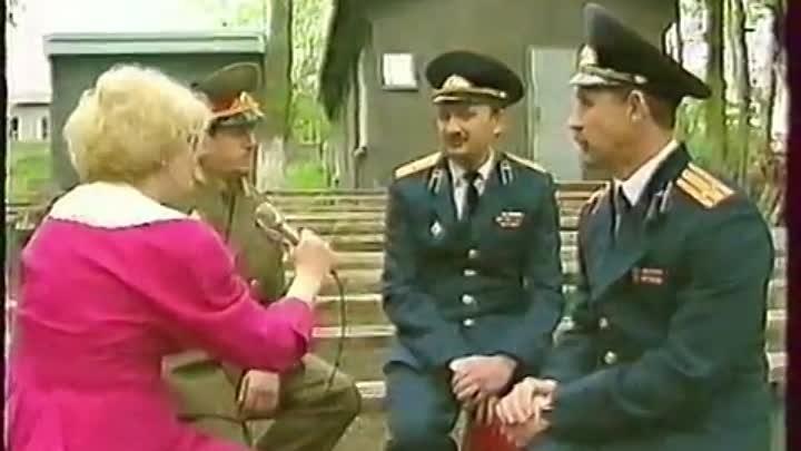 Вюнсдорф Узел связи Ранет 1993 год
