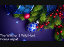 The Witcher 3 Wild Hun