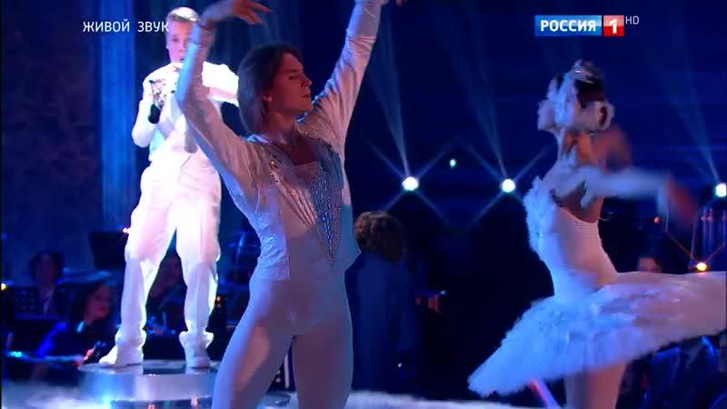 Адажио из балета Лебединое озеро. Тимофей Яхнов, Денис Родькин и Кристина Кретова/ Синяя птица