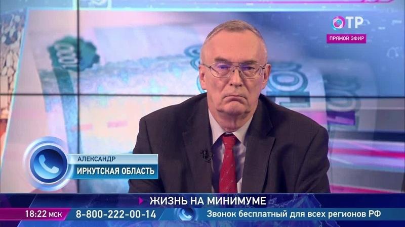 Иван Родионов Почему в кризис растет потребление кетчупа Потому что и опилки с ним можно есть
