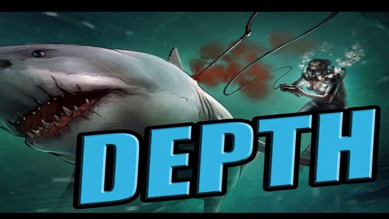 Depth-Рвём водолазов