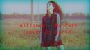 Альянс На заре Alliance Na Zare cover by Lurix