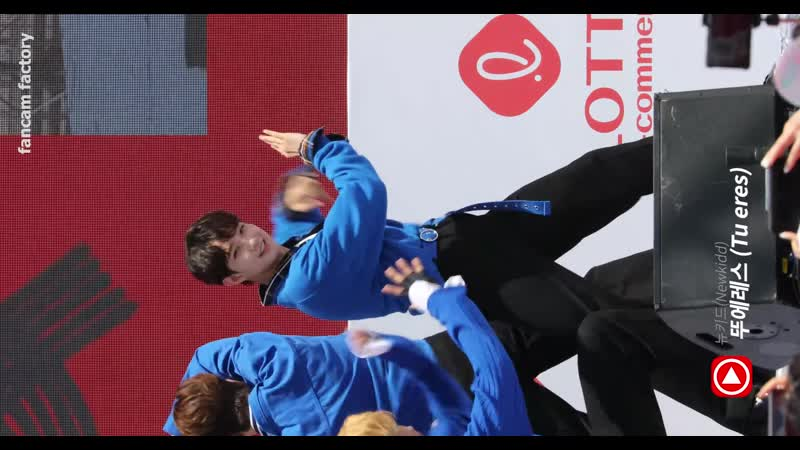 260519 Lotte Style Run. Newkidd - Tu Eres (Woochul focus).