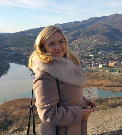 Кристина Демкив