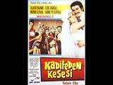 Kadifeden Kesesi (1971) - Kadir İnanır _ Feri Cansel