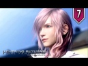 Lightning Returns: Final Fantasy XIII-3 ★ Episode 7 ★ Movie Series / All Cutscenes 【EPILOGUE】