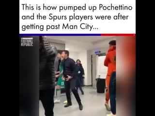 Spurs dressing room 🎉