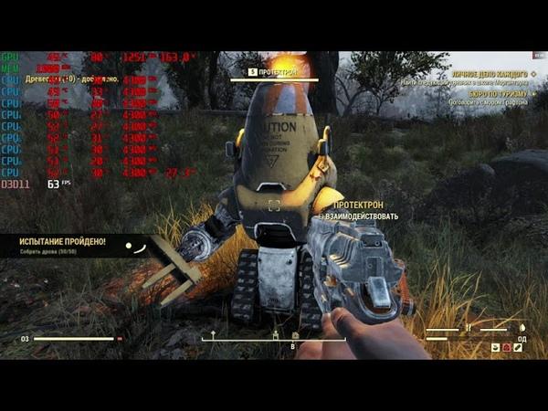 Fallout 76 2k,1440p gameplay rx vega 64 liquid oc