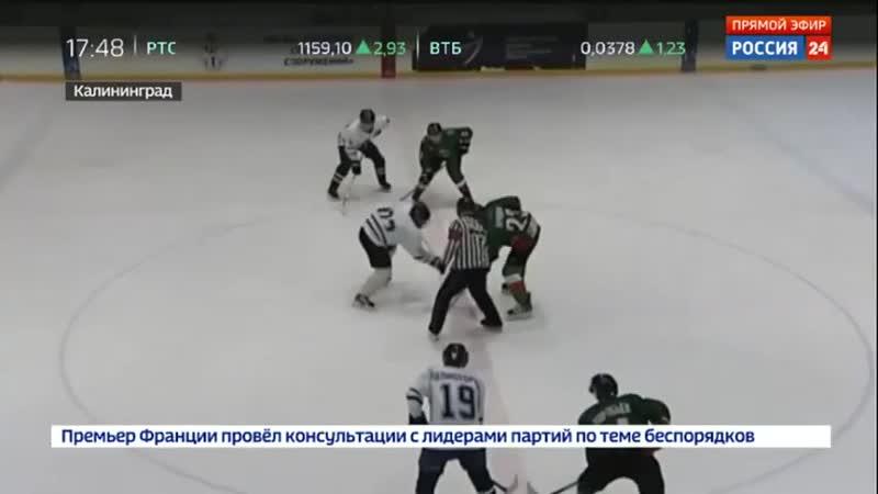 Калининградские силовики провели товарищеский матч по хоккею